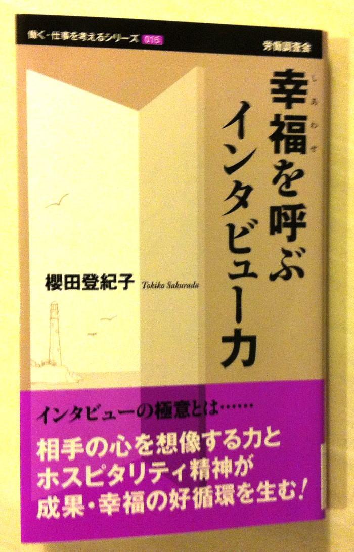 Sakushi_2